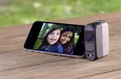 裝上它 iPhone就能打趴專業數位相機