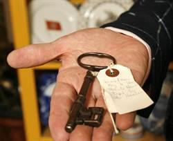複製鑰匙潛前女友家 軍官判罰