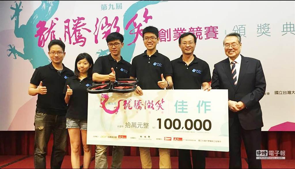 興大「PVD+」創業團隊開發DONG軟體引擎,預計兩年內成立公司。(中興大學提供)