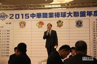 2016中職選秀會 6月27日舉行