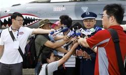 日本關切 軍方塗掉彩繪戰機日機擊落紀錄