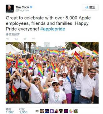 庫克帶領8千蘋果人 現身同志大遊行