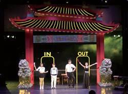 2015新光三越戲劇月登場 邀表演工作坊說相聲
