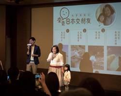 鍾欣凌拍攝來去日本交朋友 推廣日本夏季輕旅行風潮