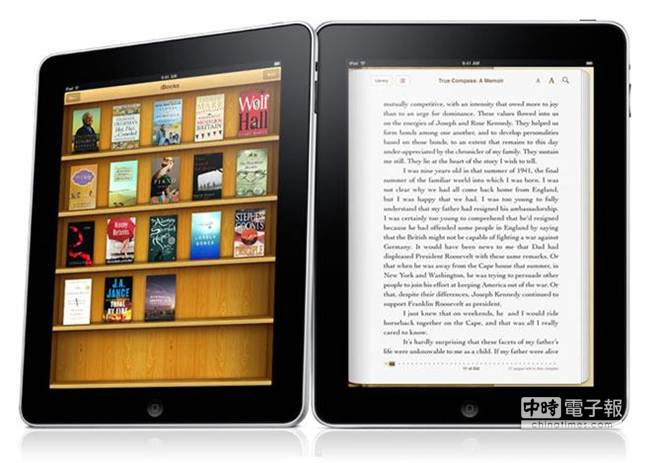 美上訴法院判蘋果陰謀壟斷電子書價,實為有罪。(取自Dailytech)