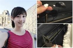 防盜磁扣沒拆就拿回家 吳宇舒買名牌包沒付錢?
