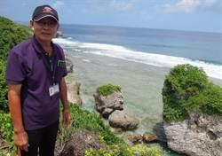 退休當生態導覽員 小琉球船長李文得守護綠蠵龜