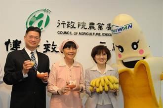 農委會推水果健康冷飲DIY  「蕉」您清涼一夏