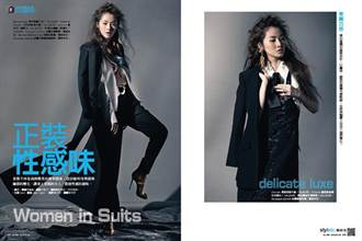 《時報周刊》Women in Suits 正裝性感味