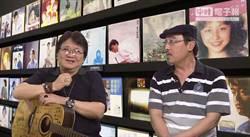 民歌40花絮》趙樹海身上的病是王夢麟惹出來的