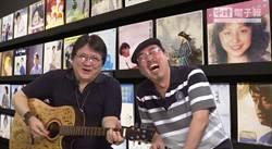 民歌40花絮》完美先生趙樹海也會唱錯歌詞