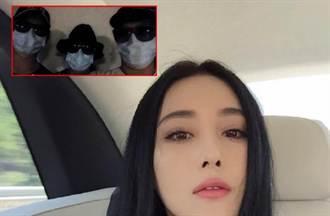 韓母子3人遭性侵 張馨予求關注