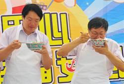 柯文哲促銷魚產 品嘗「柯林丼」