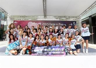 中職棒球女孩複賽  Cheer Girls第1名