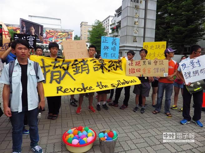 來自中南部的近百名高中學生今天下午聚集在國教署前,抗議教育部的課綱微調。(陳界良攝)