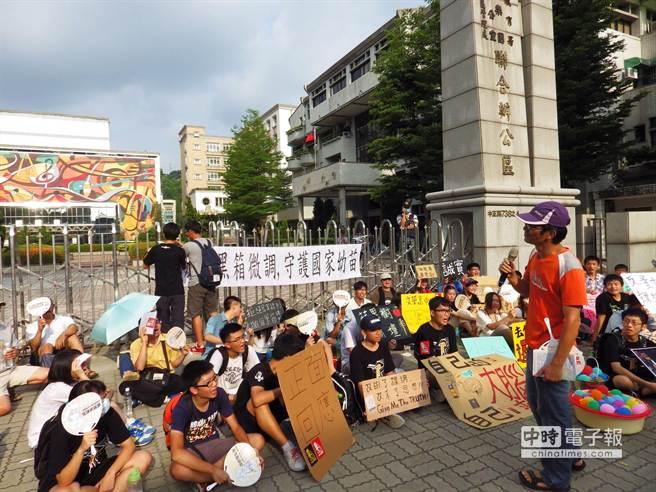 不滿教育部的課綱微調,中南部的高中學生今天下午在國教署門口前抗議。(陳界良攝)