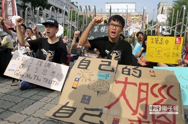 抗議學生高呼口號反對教育部黑箱作業。(范揚光攝)