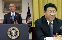 社評-華府B計畫難因應中國崛起