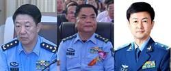 解放軍高層異動 空軍總部先調整