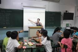 加拿大外師團隊進駐 學生全英語環境學習