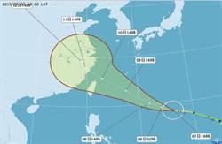 昌鴻轉可怕西北颱?最快今晚發海警