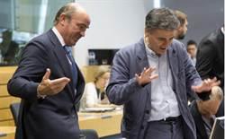 希臘是否留歐元區 本周決定