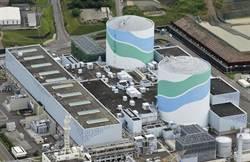 川內核電廠重啟作業 日本「零核電」宣告結束