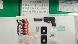毒品藏牛奶咖啡 通缉犯引诱学生上瘾