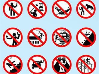 自拍不需搏命!俄羅斯政府公告自拍指南