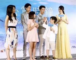 心靈時鐘開拍記者會 李李仁與童星展現好感情