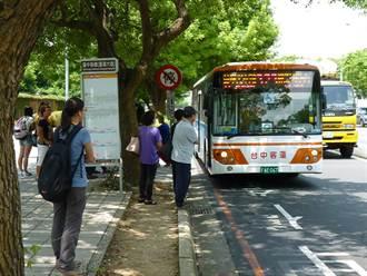 優化公車專用道上路第2天 民眾還是霧煞煞