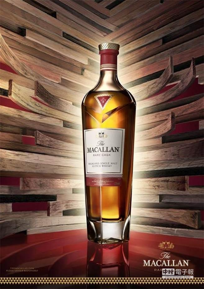 麥卡倫RARE CASK奢想單一麥芽威士忌 眾所矚目登峰上市。圖片提供/麥卡倫
