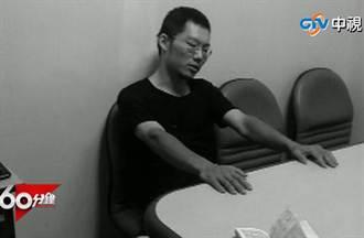 亂世重典 在台灣行得通嗎?