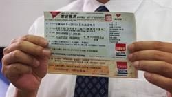 臉書賣江蕙演唱會假門票 3嫌落網