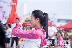 高圓圓運動裝亮相北京 展現活力