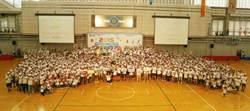 台灣順豐家庭運動日 幸福在順豐 一起動一動