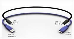 恩智浦推首款安全型USB Type-C解決方案