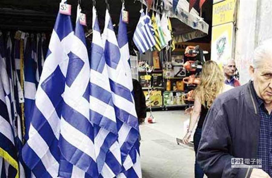 希臘倒債及脫歐陰影揮之不去,市場投資人信心受創。圖/美聯社