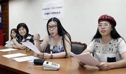 跨性別人權團體 轟性別、人權交由民調決定