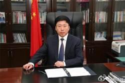 陸落馬市長當庭舉報原委書記操縱股票