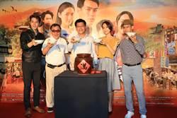 電影「風中家族」台中首映記者會林佳龍預祝票房長紅