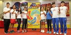 台北市體育局舉辦多元運動知能講座