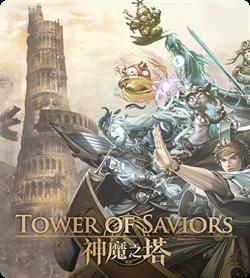 2015巴哈姆特遊戲動漫大賞 《神魔之塔》奪冠