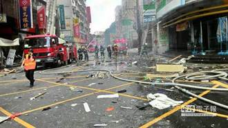新店氣爆案 欣欣瓦斯賠6978萬和解