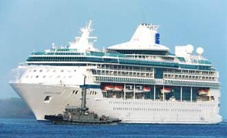 「海洋神話號」首航澎湖 再寫馬公港開埠紀錄