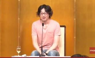 讚!台籍作家王震緒獲日本直木獎