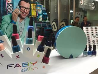 繽紛指彩也加入時尚摩登小家電行列,俏麗打亮居家義大利頂級指彩FABY X Vbot i6蛋糕機登場!