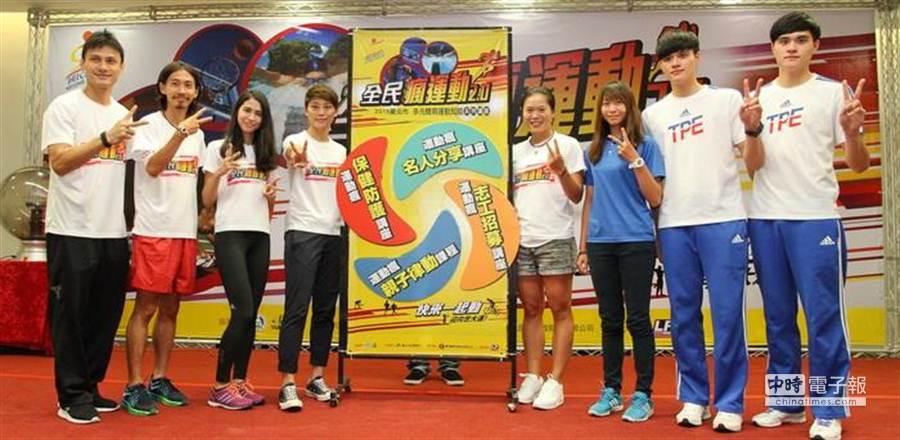 不少台灣運動好手前來支持台北市體育局舉辦的多元運動知能講座。(北市體育局提供)