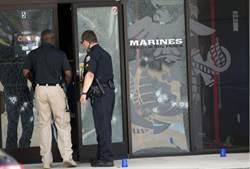 美田納西兩處軍事中心遭槍擊 5人死亡
