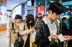 全球手機上癮人數激增六成 達2.8億